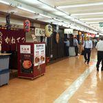かねてつ - 新橋駅前ビル1号館・地下飲食街。昼時はサラリーマン天国の様相