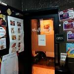 the肉丼の店だいにんぐ - お店