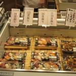 日本橋 すし 釣りきん - 初めに見たとき