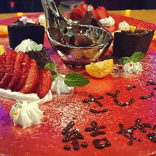 ≪お祝い≫≪記念日≫に★メッセージ付【デザートプレート】を★
