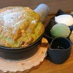 cafe KOMON 湖紋 -