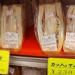 東京堂製パン屋 - サンド類