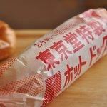 東京堂製パン屋 - 野菜、肉ミンチ、玉子があり