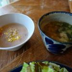 シェルタークコ カフェ&ギャラリー - 発酵玄米粥とお味噌汁