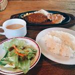 栗の里 - 料理写真:ハンバーグとチキン