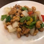 京鼎樓 - カシューナッツ炒めのアップ