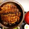 Maruyahonten - 料理写真:上ひつまぶし