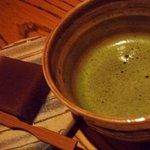 茶茶 Ryu-rey -