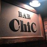 BAR ChiC -