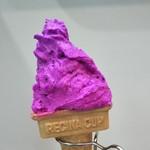 日高製菓 - 料理写真:奄美大島完熟・無農薬のドラゴンフルーツのカップシングルです