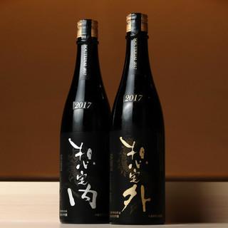 希少な日本酒をご用意。お寿司やお料理に合わせて味わって…。