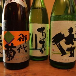 【地酒】喜多酒造