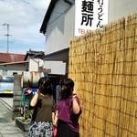 93112992 - 少なくなってきた製麺所型うどん店