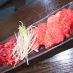 焼肉 獅子蔵 -