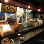 直寿司 - カウンター席
