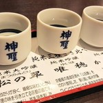 Torisei - 利き酒3種