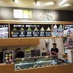 さくらカフェ -