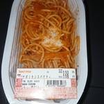 セイコーマート - 料理写真: