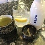 グルメ廻転寿司 まぐろ問屋  三浦三崎港 - 熱燗、レモンサワー、お茶(ハンドルキーパー)