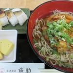 あぢかまの里 - 料理写真:日替り定食