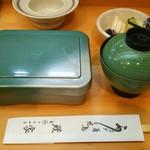 93123577 - うな重(松)(3250円)