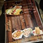TORI de KANPAI - サラダ・フリット