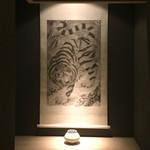 93131006 - 凛々しい虎の絵