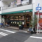 ザ・コーナー ハンバーガー&サルーン -