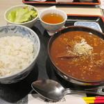 Tankiyo - タンシチュー