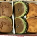 うさぎや - 兎饅頭・茶通・桃山