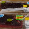 長井水産 - 料理写真:買い求めた品