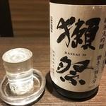 個室居酒屋×産直鮮魚 みくり - ◆獺祭3割9分
