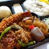 洋食 かぐら食堂 - 料理写真:選べるお弁当3種レギュラー