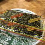 Sukiyakinabemononabeya - 味付けのり
