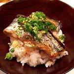 季節料理 いちい - 〆の秋刀魚ごはん