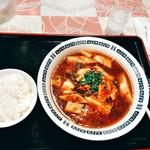 中華料理 萬福 - 料理写真: