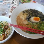 博多長浜麺食堂 ちー坊 - 長浜ラーメン+ミニ鳥から揚げ丼