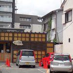 ふじ門 製麺 - ふじ門 製麺(奈良市)食彩品館.jp撮影