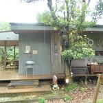 カフェ グローブ - 森の中のカフェ