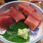 竹原 - まぐろ定食のマグロです。
