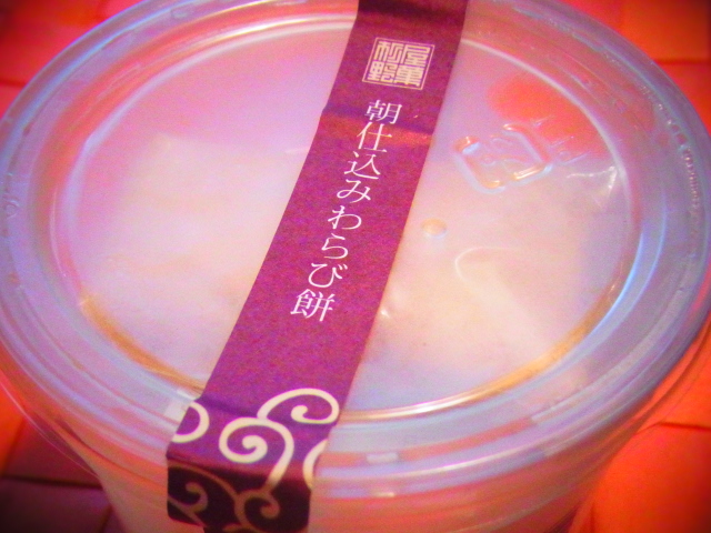 杉野屋 name=
