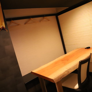 □■2部屋限定個室席あり■□※全面喫煙可能!
