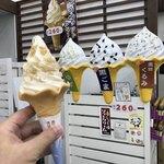 川中醤油 醤の館 - 料理写真: