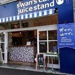 スワンズカフェ ジューススタンド - 外観