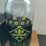 番屋カフェ - 見慣れた中六の醤油の瓶