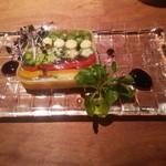 93163069 - 野菜のテリーヌ