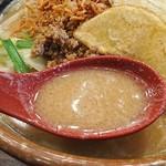 麺場唐崎商店 - コクのある濃厚味噌スープ