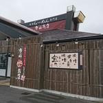 麺場唐崎商店 - 店舗
