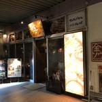Kunsansouru - 外観