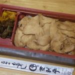 登利平 - 鳥めし弁当(竹)